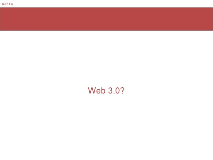 Web 3.0?