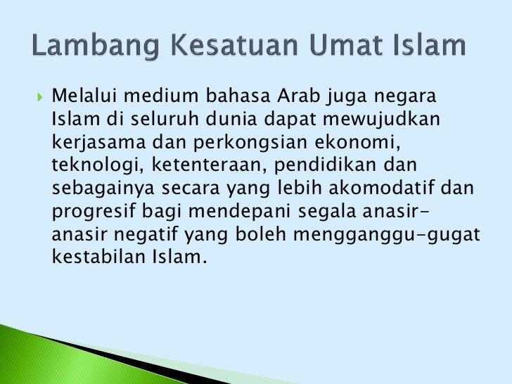 kepentingan mempelajari tamadun islam Mempelajari dan menyelidiki tentang dan tamadun islam dirujuk dihasilkan oleh orang bukan islam belajar untuk kepentingan diri dan keuntungan semata-mata.