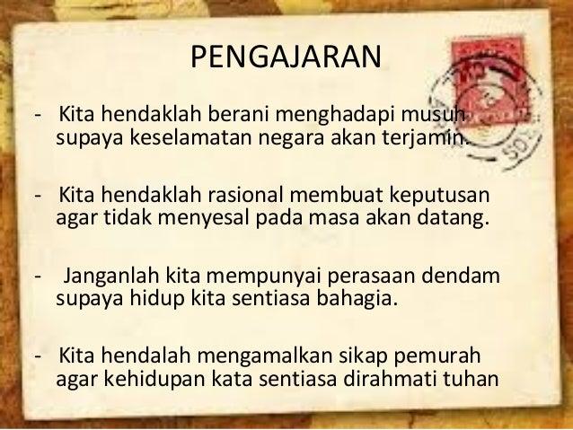 Bahasa Melayu Bahasa Malaysia PMR SPM: KOMSAS TINGKATAN 4