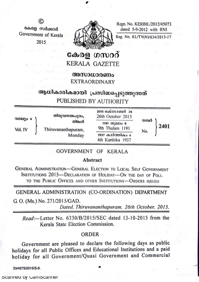 Kerala Gazette - Government Order for Election Leave/Holidays