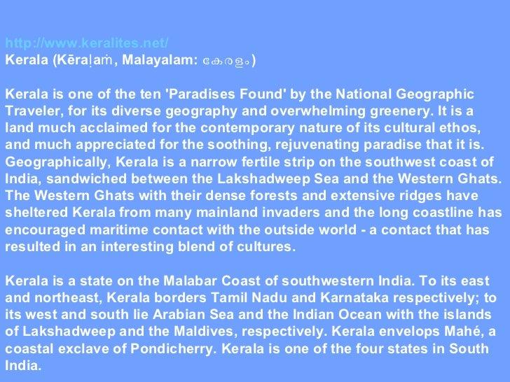 Kerala -houseboats Slide 3