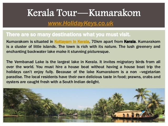 Kerala Tour—Kumarakom - HolidayKeys.co.uk Slide 3