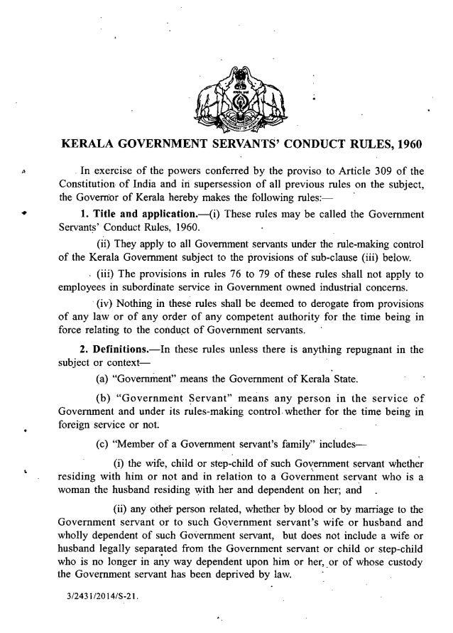 Calendar malayalam 2015 government pdf kerala