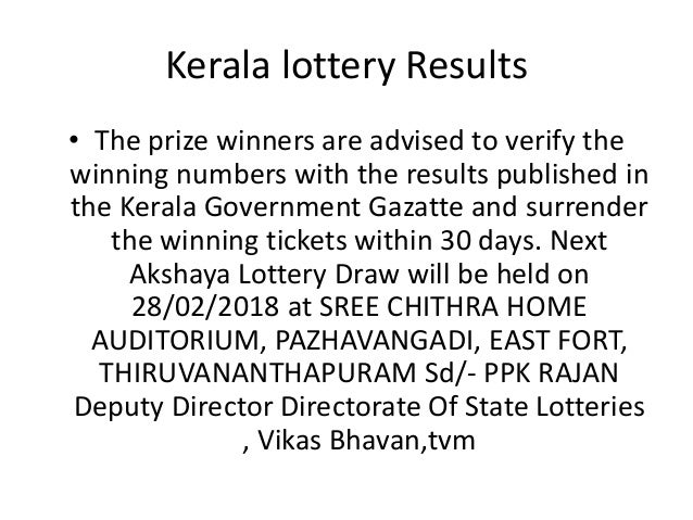 Kerala lottery results akshaya 21 feb 2018
