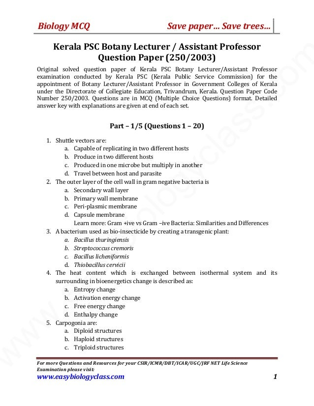 botany essay exam questions Botany question paper, upsc botany paper, ias question papers, ias question papers of botany, solved/unsolved papers for botany, upsc ias exams,civil service practice test, upsc botany mains question papers, ias botany question paper, upsc botany question paper 2016, upsc question papers, upsc botany.