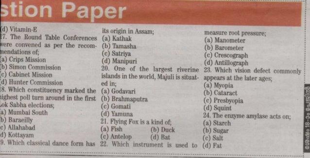 Kerala psc secretariat assistant exam preparation books & solved papers Slide 2