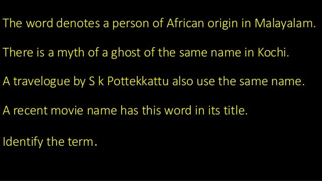 Remya Name Meaning