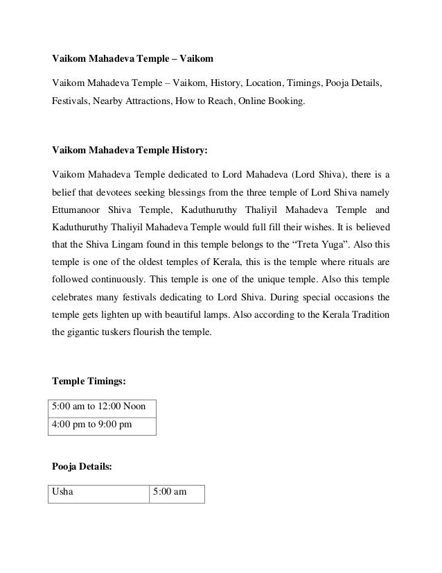 Kerala vaikom mahadeva temple Timings,Poooja Timings