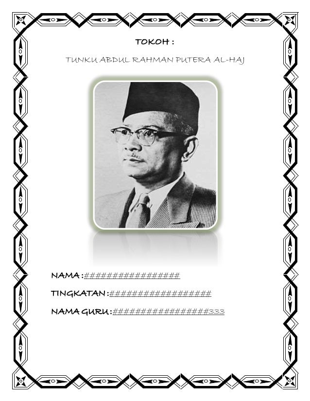 Kks Tunku Abdul Rahman