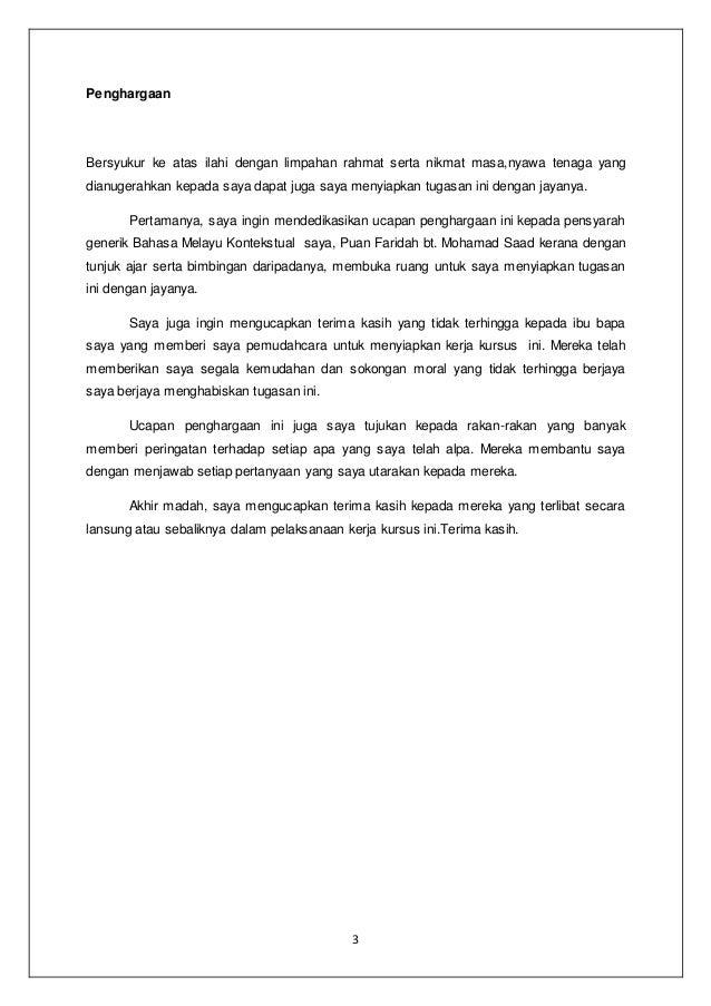 Format Penulisan Ceramah Dan Teks Ceramah