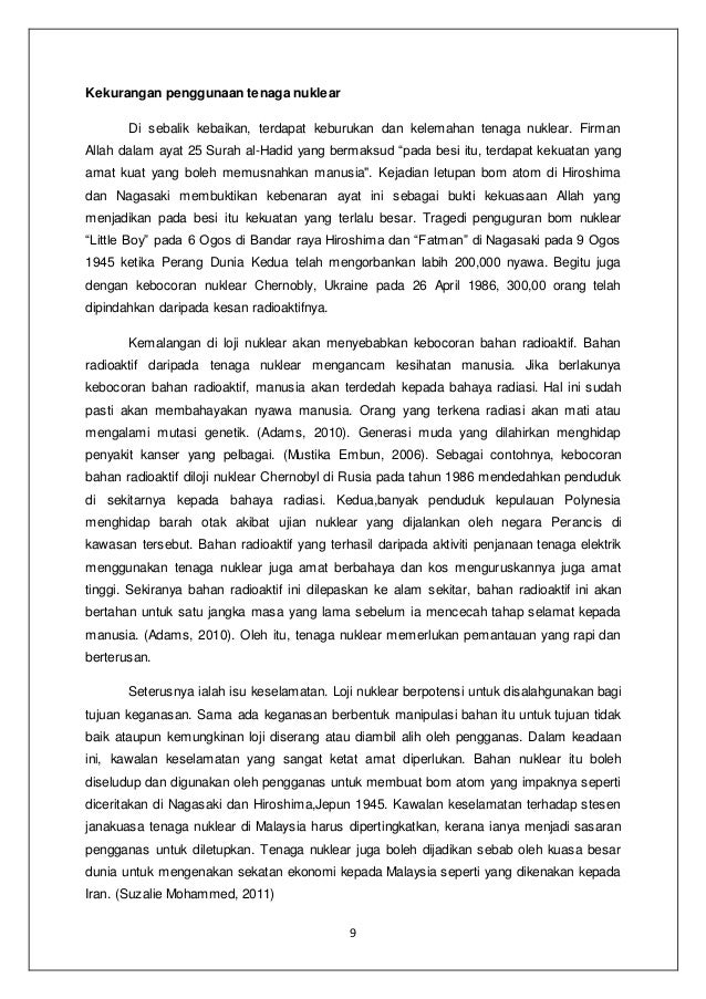 silabus introduction to literature Click here to download a pdf (printable) version of our course syllabus english 2001, d532 (69840) introduction to literature i: fiction fall 2013.
