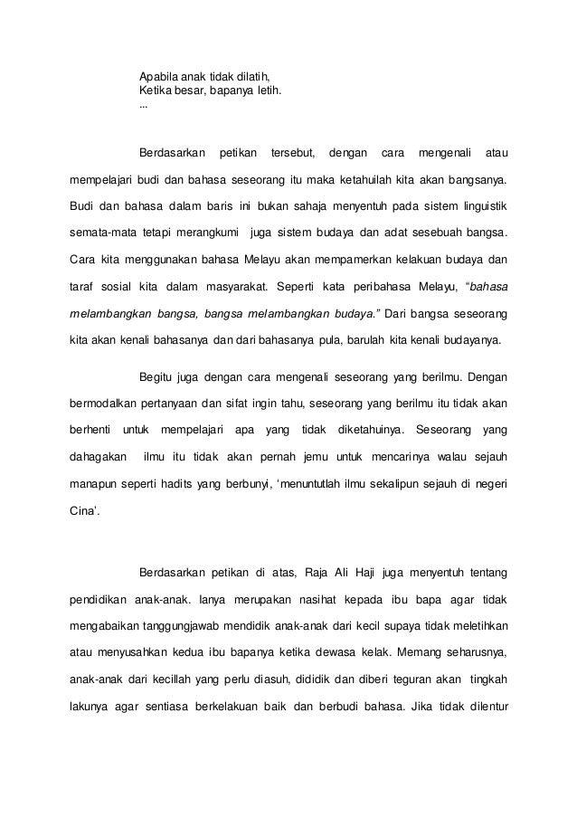 Kerja Kursus Kesusasteraan Melayu