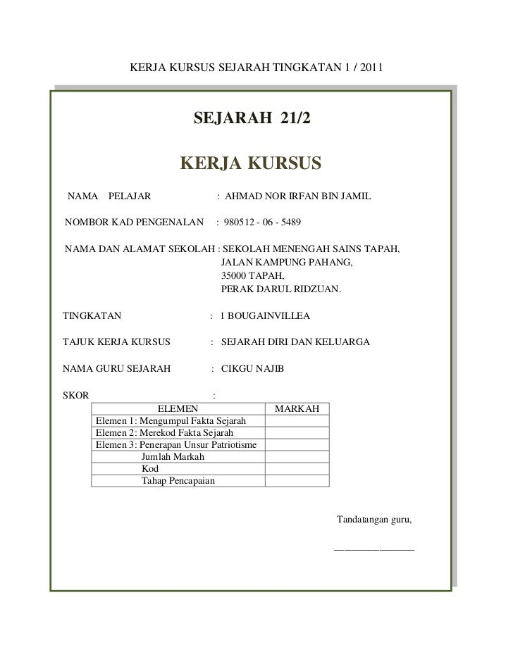 Kerja Kursus Sejarah Tingkatan 1 2011