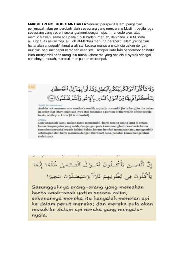 Kerja Pengajian Agama Islam