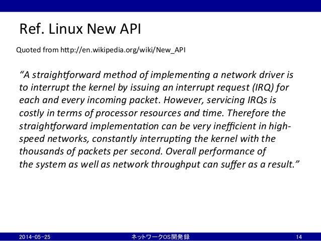 Kernel vm-2014-05-25 slideshare - 웹