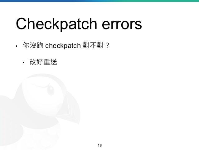 Checkpatch errors • 你沒跑 checkpatch 對不對? • 改好重送 18