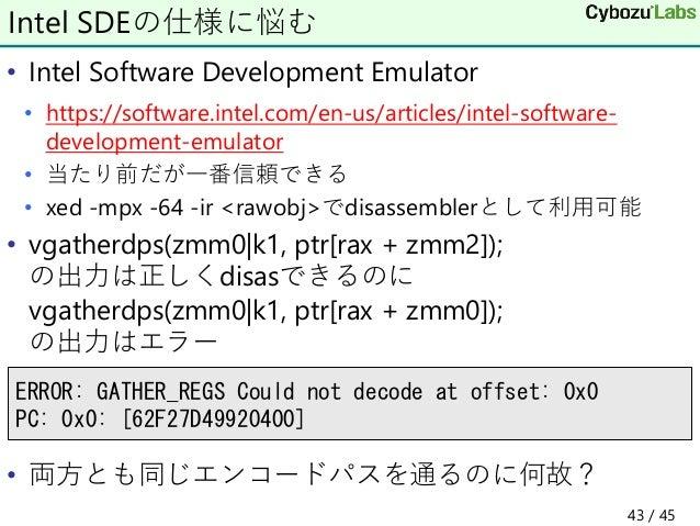 • Intel Software Development Emulator • https://software.intel.com/en-us/articles/intel-software- development-emulator • 当...