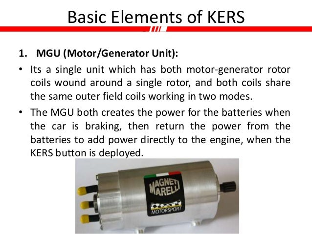 kinetic energy recovery system pdf