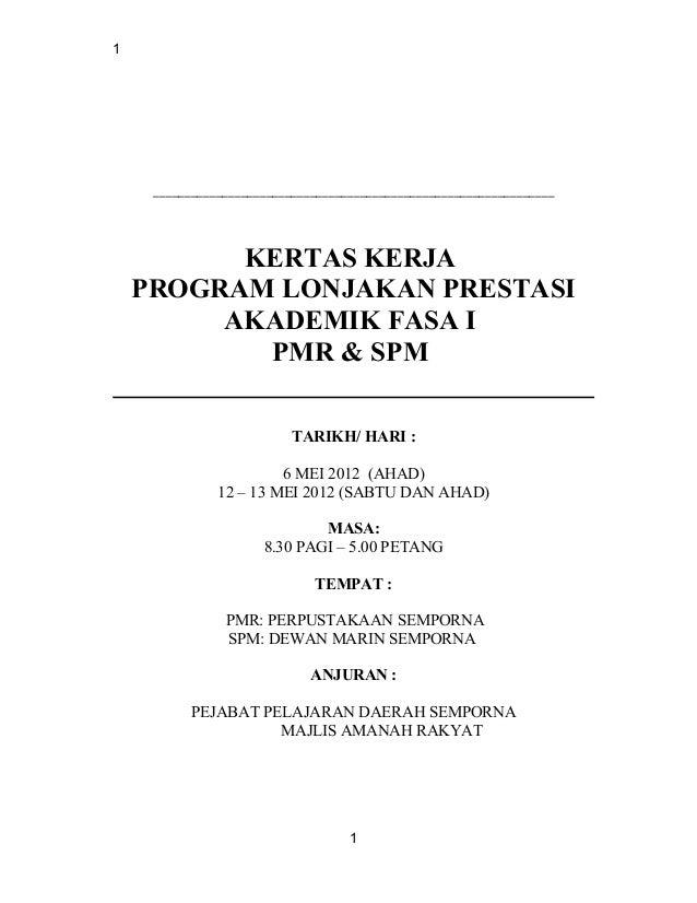 Kertas Kerja Program Lonjakan Prestasi Akademik