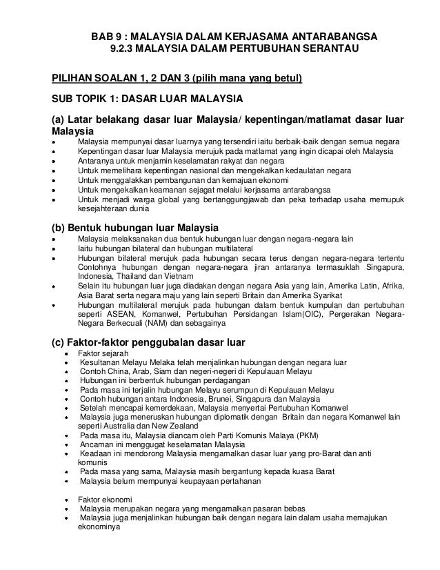 Kertas 3 2013 Lengkap