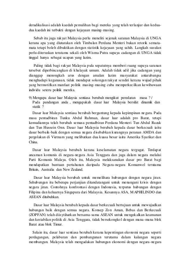 pilihan indonesia perdagangan kertas dasar-dasar perdagangan opsi di hindi