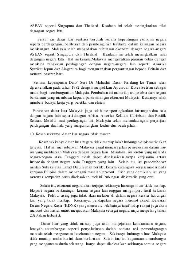 pilihan indonesia perdagangan kertas strategi perdagangan frekuensi tinggi forex