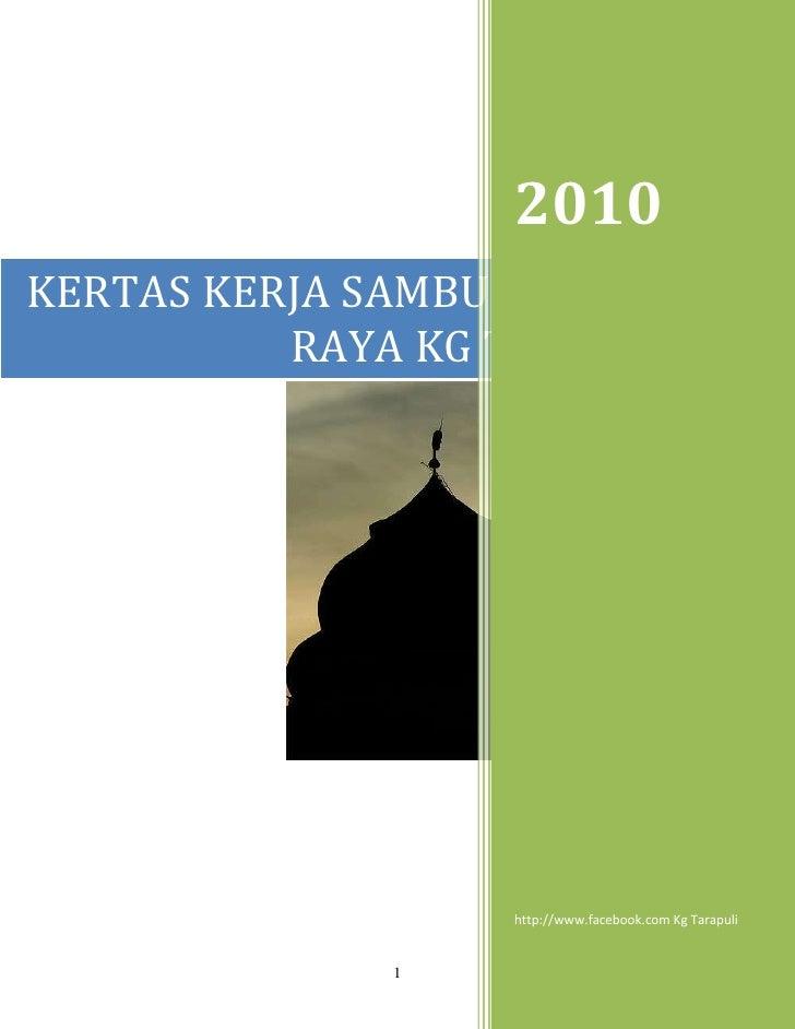 KERTAS KERJA SAMBUTAN HARI RAYA KG TARAPULI2010http://www.facebook.com Kg Tarapuli     <br /> <br />right3708400<br />PROG...