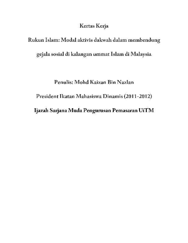 AbstarkDalam era yang semakin pesat membangun di Malaysia, masalah sosial di kalangan rakyatMalaysia tidak dapat dinafikan...