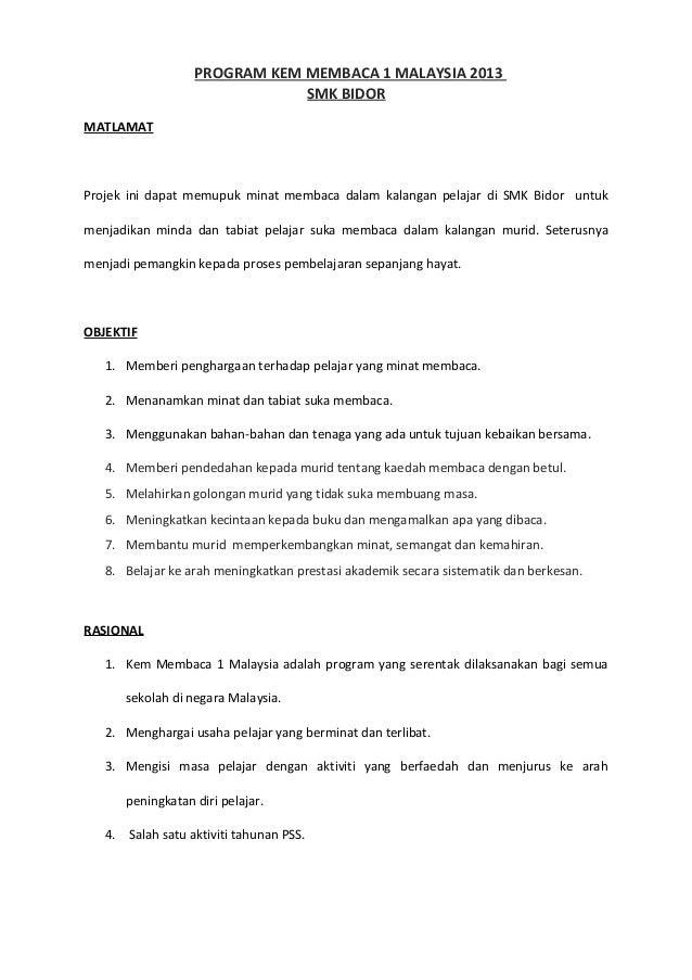Kertas Kerja Kem Membaca 1 Malaysia 2013