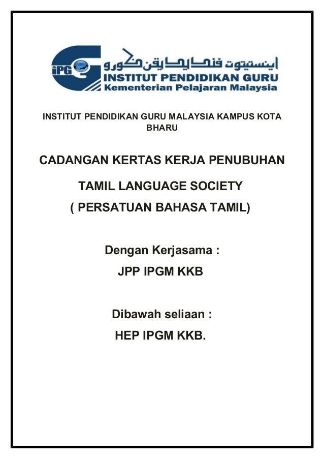 INSTITUT PENDIDIKAN GURU MALAYSIA KAMPUS KOTA BHARU  CADANGAN KERTAS KERJA PENUBUHAN TAMIL LANGUAGE SOCIETY ( PERSATUAN BA...