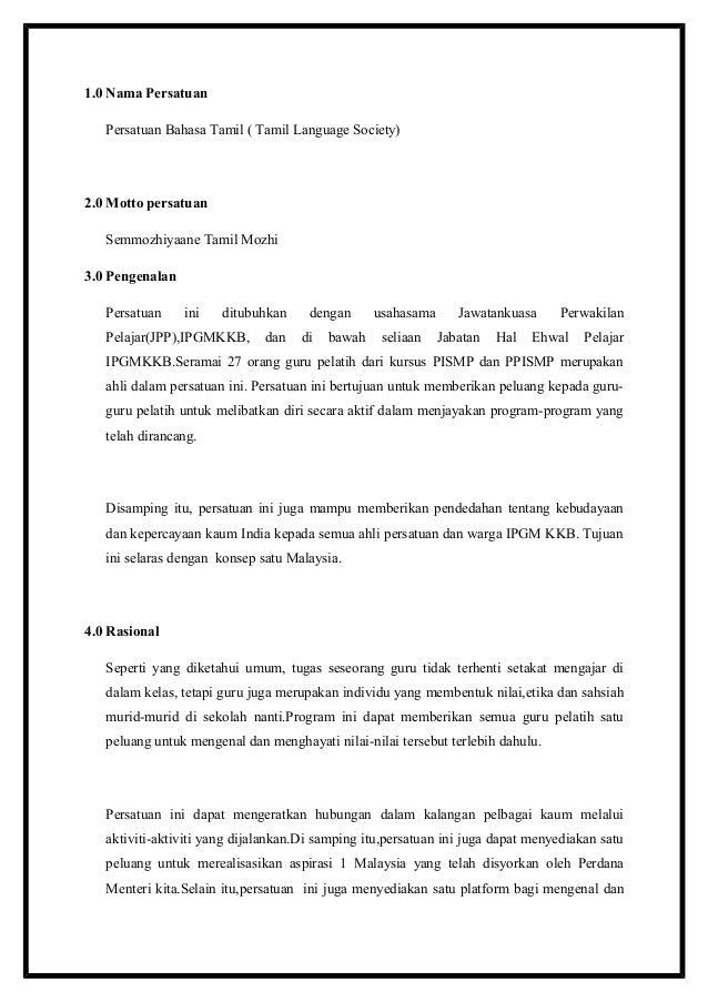 Contoh Kertas Kerja Dalam Bahasa Arab Urasmi