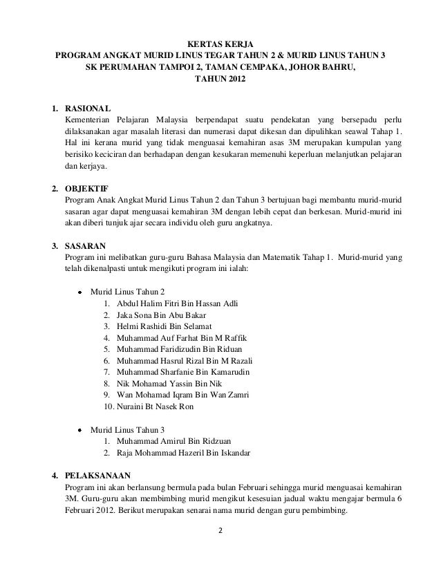Sample Resume For Fresh Graduate Job Resume Format Sample In 2020 Job Resume Format Sample Resume Format Job Resume