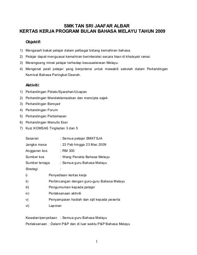 Contoh Surat Permohonan Sewa Tapak Gerai together with File Bharata Natyam Performance DS moreover Little Pink Studio Wedding Rental moreover Mengenal Pelabuhan Merak Garda Penyeberangan Tersibuk Di Indonesia further File X 37 9906360. on 82