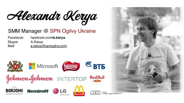 Александр Керя, SPN Ogilvy Украина Slide 2
