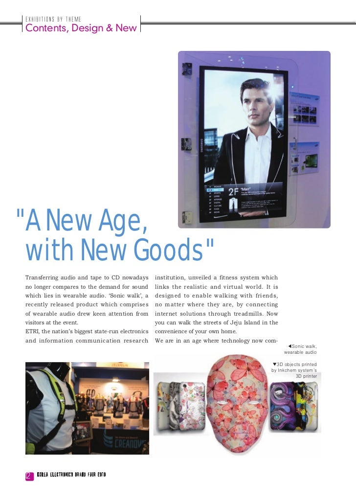 """Exhibitions by ThemeContents, Design & New""""A New Age, with New Goods""""Transferring audio and tape to CD nowadays         in..."""