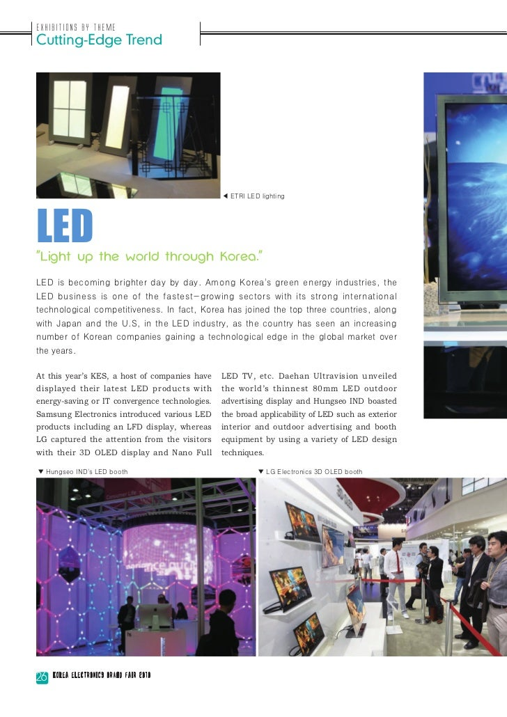 """Exhibitions by ThemeCutting-Edge TrendLED                                                ◀ ETRI LED lighting""""Light up the ..."""