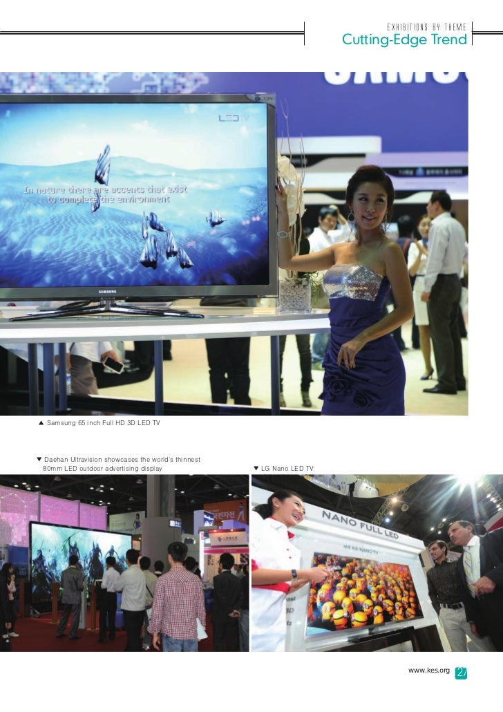 Exhibitions by Theme                                                                         Cutting-Edge Trend▲ Samsung 6...
