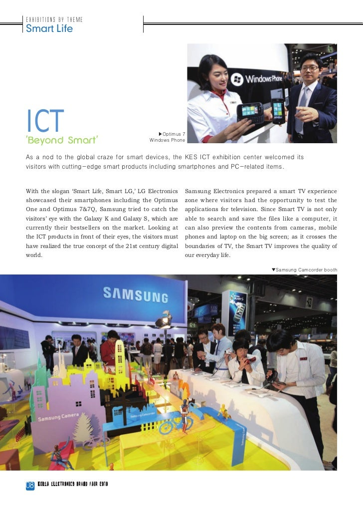 Exhibitions by ThemeSmart LifeICTBeyond Smart                                                  ▶Optimus 7                 ...