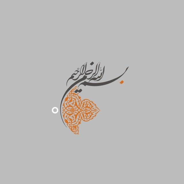 خیریه امور و اوقاف سازمان قرآین امور مرکز