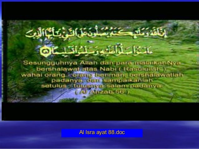 Al Isra ayat 88.docAl Isra ayat 88.doc