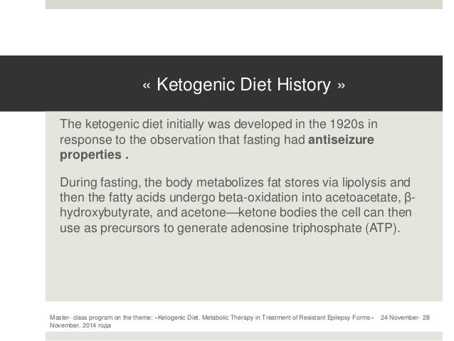 ketogenic diet and dystonia