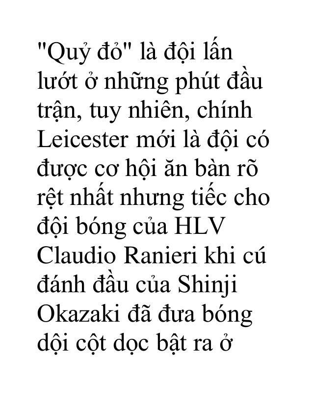 """""""Quỷ đỏ"""" là đội lấn lướt ở những phút đầu trận, tuy nhiên, chính Leicester mới là đội có được cơ hội ăn bàn rõ rệt nhất nh..."""