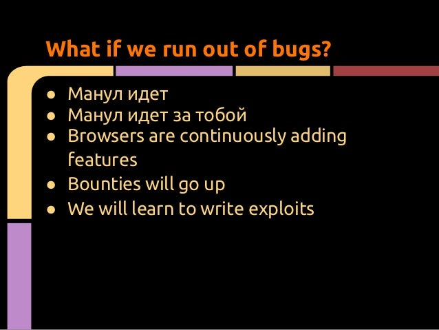 writing a browser fuzzers