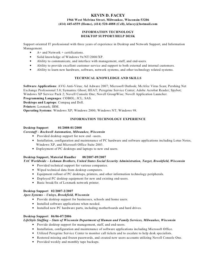 resume for information technology