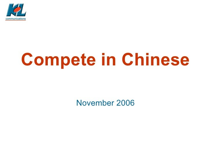 Compete in Chinese November 2006