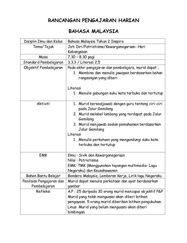 RANCANGAN PENGAJARAN HARIAN                           BAHASA MALAYSIADisiplin Ilmu dan Kelas    Bahasa Malaysia Tahun 2 In...