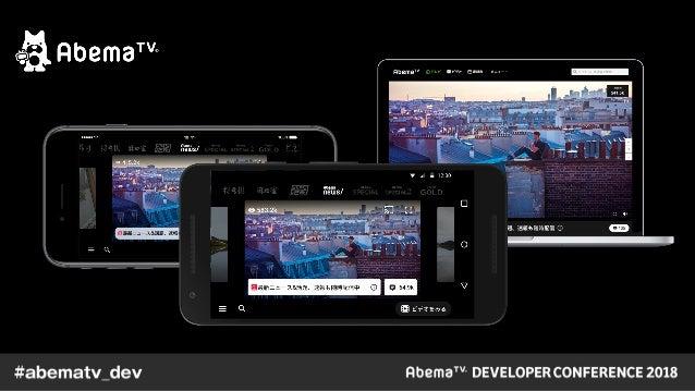 Keynote:AbemaTVのエンジニア組織論と今後の技術戦略 / AbemaTV DevCon 2018 TrackA Keynote Slide 3