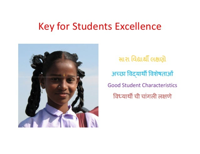 Key for Students Excellence