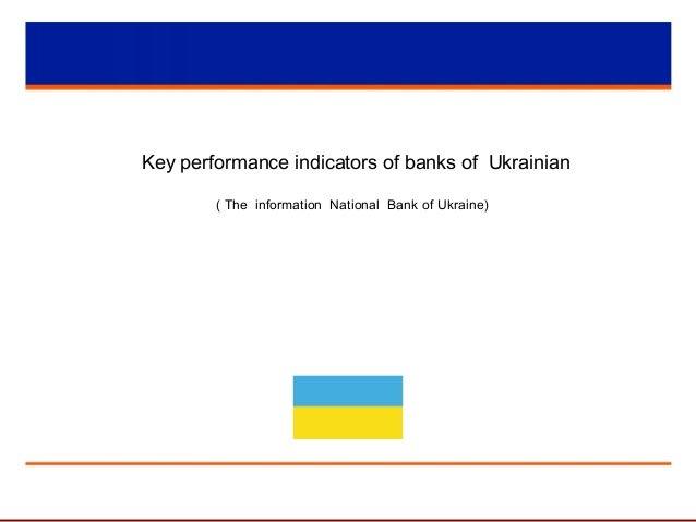 Key performance indicators of banks of Ukrainian ( The information National Bank of Ukraine)