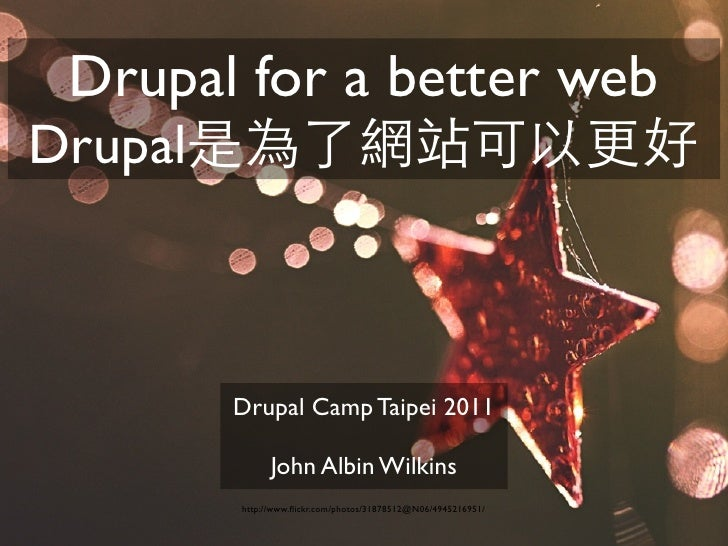 Drupal for a better webDrupal是為了網站可以更好      Drupal Camp Taipei 2011            John Albin Wilkins      http://www.flickr.co...